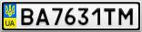 Номерной знак - BA7631TM