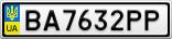 Номерной знак - BA7632PP