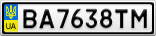Номерной знак - BA7638TM