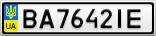 Номерной знак - BA7642IE