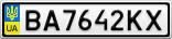 Номерной знак - BA7642KX