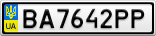 Номерной знак - BA7642PP