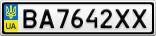 Номерной знак - BA7642XX