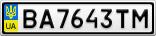 Номерной знак - BA7643TM