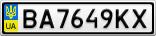 Номерной знак - BA7649KX