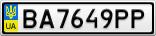 Номерной знак - BA7649PP