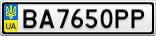 Номерной знак - BA7650PP