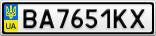 Номерной знак - BA7651KX