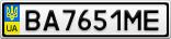 Номерной знак - BA7651ME