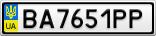 Номерной знак - BA7651PP