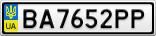 Номерной знак - BA7652PP