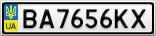 Номерной знак - BA7656KX