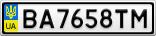 Номерной знак - BA7658TM