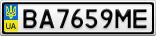 Номерной знак - BA7659ME