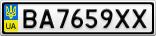 Номерной знак - BA7659XX