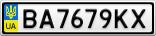 Номерной знак - BA7679KX