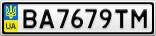 Номерной знак - BA7679TM