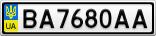 Номерной знак - BA7680AA