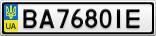 Номерной знак - BA7680IE