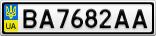 Номерной знак - BA7682AA