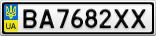 Номерной знак - BA7682XX