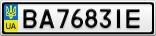 Номерной знак - BA7683IE