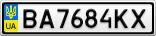 Номерной знак - BA7684KX