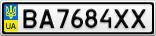 Номерной знак - BA7684XX