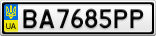Номерной знак - BA7685PP