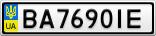 Номерной знак - BA7690IE