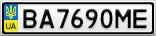 Номерной знак - BA7690ME