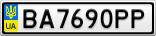 Номерной знак - BA7690PP