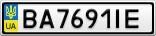 Номерной знак - BA7691IE