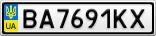 Номерной знак - BA7691KX