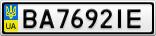 Номерной знак - BA7692IE
