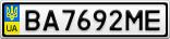 Номерной знак - BA7692ME
