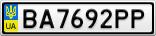 Номерной знак - BA7692PP