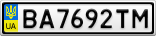 Номерной знак - BA7692TM