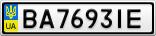 Номерной знак - BA7693IE