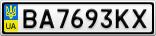 Номерной знак - BA7693KX