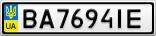 Номерной знак - BA7694IE