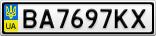 Номерной знак - BA7697KX