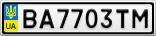 Номерной знак - BA7703TM