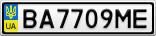 Номерной знак - BA7709ME