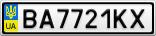 Номерной знак - BA7721KX