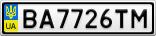 Номерной знак - BA7726TM