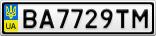 Номерной знак - BA7729TM