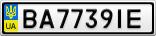 Номерной знак - BA7739IE
