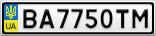 Номерной знак - BA7750TM