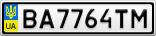 Номерной знак - BA7764TM